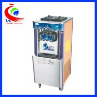 China Solf Commercial Ice Cream Machine Frozen Yogurt Machines Noise Silencing factory