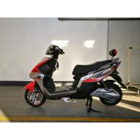 Buy cheap 72v 2 Wheeled Cool Electric Bicycle Scooter 65km Drive Distance For Adults from Wholesalers