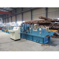 Buy cheap Changeable Automatic CZ  Purlin Roll Forming Machine With ISO Quality System from Wholesalers