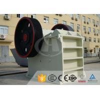 Buy cheap AC Motor Jaw Crusher Equipment PE-400×600 For Steel Mills , Power Plants from Wholesalers