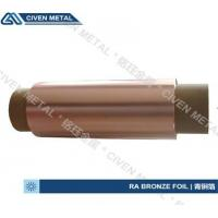 Buy cheap C5191 Standard Bronze Alloy Foils Copper And Tin Qsn6.5 - 0.1 Fatigue Resistance from Wholesalers