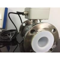 Buy cheap Full Stainless steel magnetic type Sanitary Flow Meter for food industry from Wholesalers