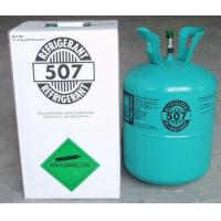 Buy cheap Air Conditioner Refrigerant R507 Refrigerant Gas from wholesalers