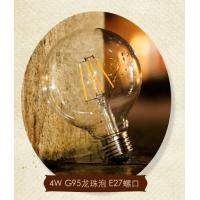 China G95 E27 4W Edison COG lamp LED Filament Bulb Light clear and forsted milky cover factory