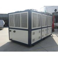 China Best Compounding Air Cooled Single Screw Chiller Cooling Unit AC-230AS factory