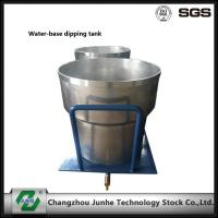 Buy cheap Water Base Paint Dipping Tank Coating Machine Parts Steel Material ISO9001 Approval from Wholesalers