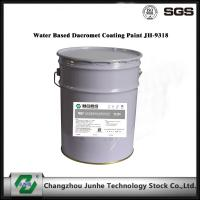 Buy cheap Chrome Free Water Based Zinc Nickel Plating Salt Fog Time 720 Hours 6-7.5 Film Thickness from Wholesalers
