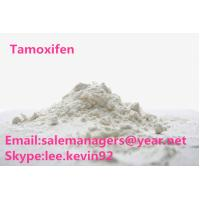 Buy cheap CAS 10540-29-1 Raw Steroid Powders Anti Cancer Drug Tamoxifen Bodybuilding from Wholesalers