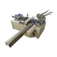 Buy cheap Double Servo Paper Box Packing Machine / Tissue Box Packaging With PLC HMI from Wholesalers