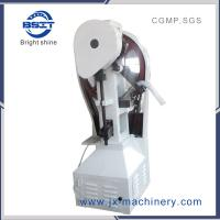 China THP Flower-Basket Tablet Press is the first choice for single tablet with big pressure factory