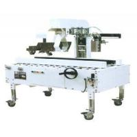 China Cartoning Sealer (QZF-01) factory