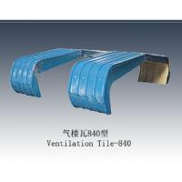 Buy cheap Anti - Rust Water Proof Steel Roofing Sheets For Freight Yard from Wholesalers