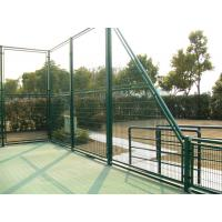 Buy cheap Welded wire mesh fencing for sale/wire mesh fencing from Wholesalers