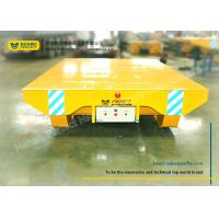 Buy cheap Shipyard use motorized towed rail transfer platform cart on ramp from Wholesalers