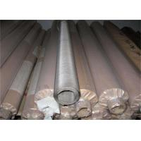 Buy cheap Strong  Round Square Nickel Wire Mesh Roll  For Vapour Liquid Filtering 100% Pure  Knitted from Wholesalers