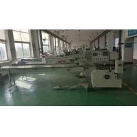 Buy cheap Rice Noodles Packing Machine 4.3 KW Single Phase 220V Power Consumption from Wholesalers