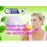 Buy cheap Norethindrone Megestrol Acetate Aygestin CAS 68-22-4 Oral Contraceptive from Wholesalers