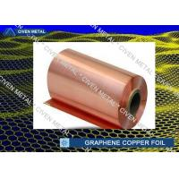 China High Tensile Strength 25um Graphene Copper Foil Roll High Purity factory