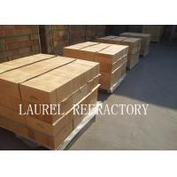 Buy cheap Standard Size Fire Clay Brick With Steel Seal For Glass Furnace from Wholesalers