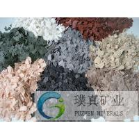 Good flexibility granite painting Rock Slice architectural painting flake
