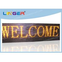 China Customized LED Scrolling Message Sign CE / ROHS Approved 640mm*2048mm*120mm factory