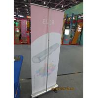 Buy cheap Horizontal Retractable Display Banners Waterproof For Advertising / Events 80*200cm from Wholesalers