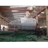 Buy cheap Traditional Medicine Extract Spray Drying Machine , Pharmaceutical Spray Drying Equipment from Wholesalers