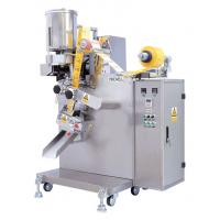 Buy cheap Single Powder Sachet Packaging Machine 30 - 120 Packs / Min Packing Speed from Wholesalers