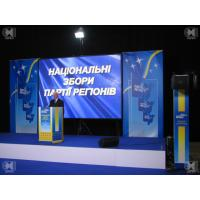 Buy cheap Customized High Brightness Led Stage Backdrop P4 LED Display Screen from wholesalers