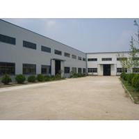 Beiqing Thermal Insulation Materials Co.,Ltd