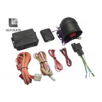 China Ungraded One Way Auto Car Security System With Remote Control And Windows Closer factory