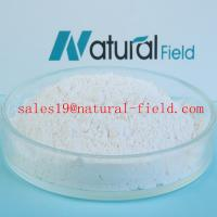 China manufacture of purity polydatin 98% in stock factory