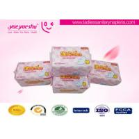 Buy cheap Healthy OEM Sanitary Napkins , Menstrual Period Disposable Sanitary Pads from Wholesalers