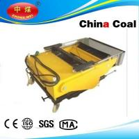 Buy cheap ZB800-2A automatic wall plastering machine for wall from Wholesalers