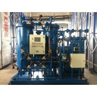 Buy cheap Custom Made Cryogenic Nitrogen Generator , Powerful Nitrogen Making Machine from wholesalers