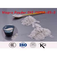 Buy cheap Performance Pharma Steroids Sildenafil Citrate Viagra Powder CAS 139755-83-2 from Wholesalers