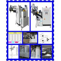 Buy cheap High temperature polyurethane casting machine series from Wholesalers