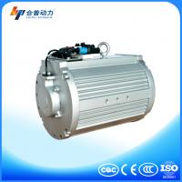 China 13.5kW electric car motor on sale