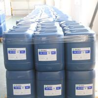 Buy cheap Machine Tools Synthetic Cutting Fluid / Anti Wear Metal Cutting Lubricant from Wholesalers