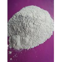 Buy cheap 220ff fullers earth powder from Wholesalers