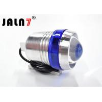 Buy cheap Silver Motorcycle Led Headlight Conversion , Projector Headlight Conversion Kit from wholesalers