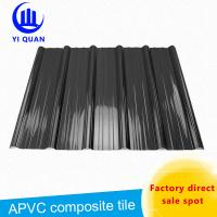 Buy cheap Pvc Corrugated Roof Tiles High Teampature Resistance Strong Load Capacity Roofing Tile from Wholesalers