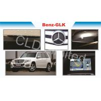 Buy cheap 360 ° Aerial Car Reverse Camera Kit With 4 HD DVR Benz GLK, Decoder integration computer from Wholesalers