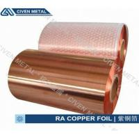 China Copper Foil Roll for Flexible Printed Circuits / RA Bronze Foil factory