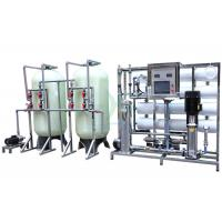 Buy cheap 4000LPH RO Water Treatment System Water Purifying Machine / FRP Tank U-PVC Pipe from Wholesalers