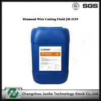 Buy cheap Colorless Clear Liquid Metal Cutting Fluid Synthetic / Fluid Diamond Wire Cut PH Value 6.0~7.2 from Wholesalers
