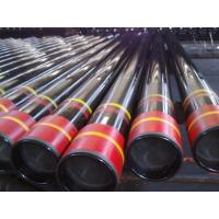 """Buy cheap 11-3/4"""" Casing L80-13CR Buttress Thread C/W Coupling from wholesalers"""