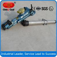 Buy cheap YT24 ,YT27,YT28 air leg rock drill jack hammer from Wholesalers
