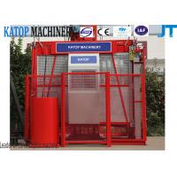 Variable- frequency two cages SC200/200 construction hoist for korea