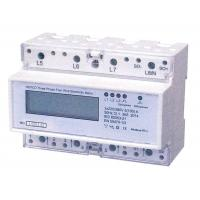 Buy cheap Multi Tariff Three Phase Din Rail KWH Meter Digital RS485 Communication AMR System from Wholesalers